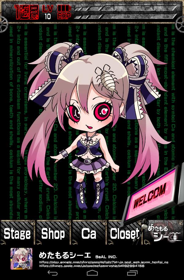 Metamor Ca(ios,android) by Deino3330
