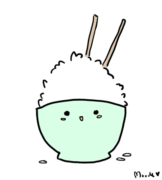 Animated Bowl Of Rice