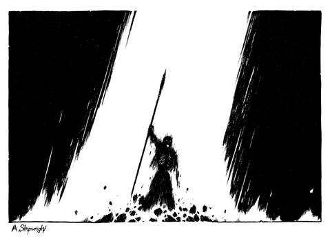 The Thundering Spear