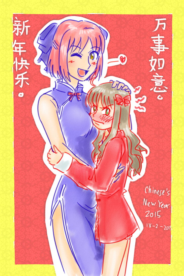 Chinese in Tsukihime by siwawuth