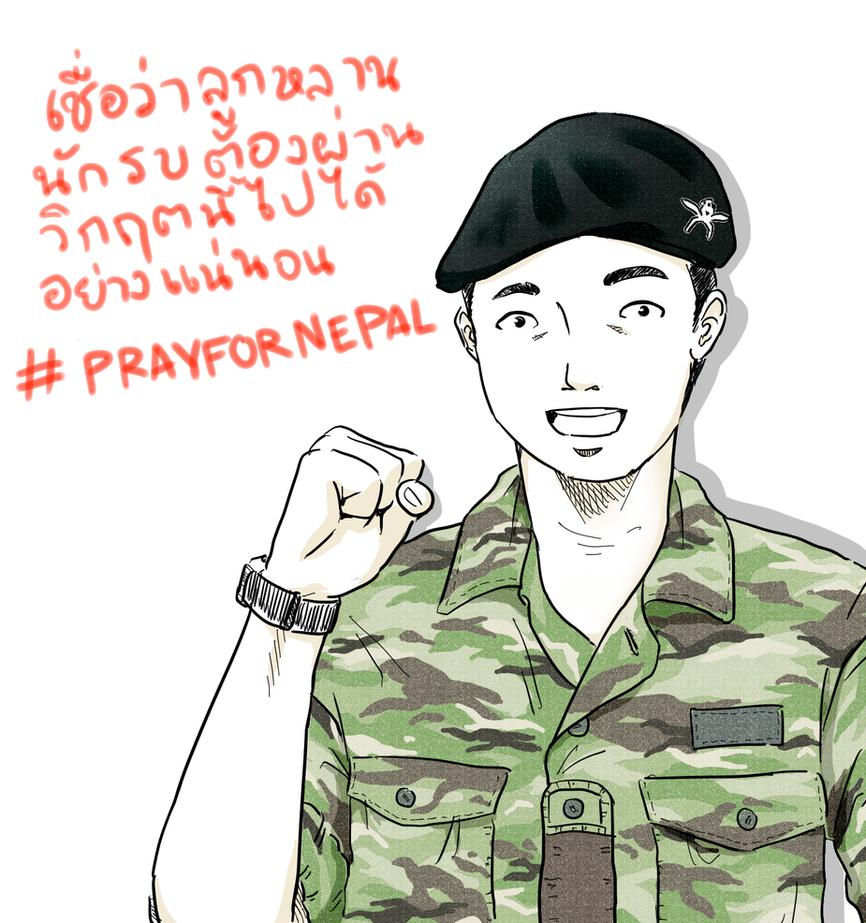 Pray For Nepal by siwawuth