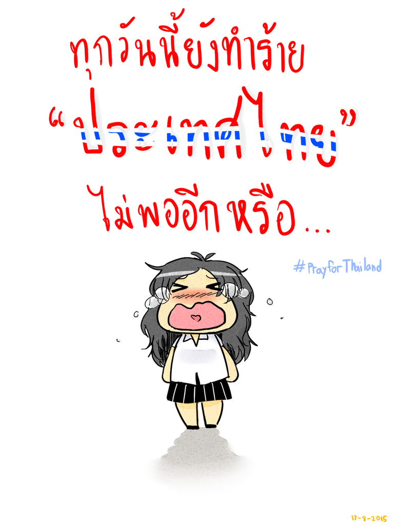 Pray for Thailand by siwawuth