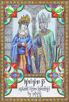 Atanatar I of Gondor