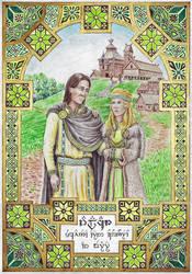 Valacar of Gondor by MatejCadil