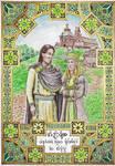 Valacar of Gondor