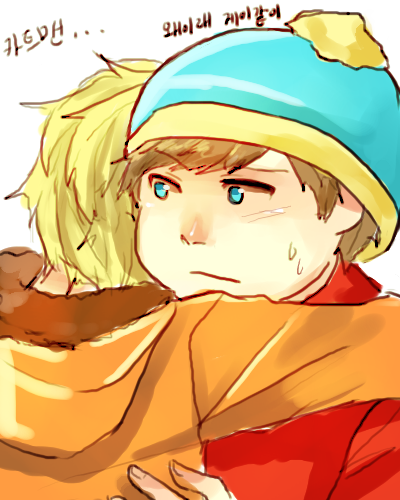 South Park Anime Kenny X Kyle South park: kenny x cartman by