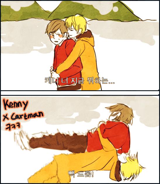 South Park Anime Kenny X Kyle South park: kenny x cartman 2