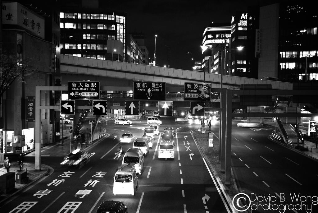 Osaka Intersection by dwang026