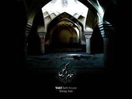 Vakil Bath-house by alikarimi