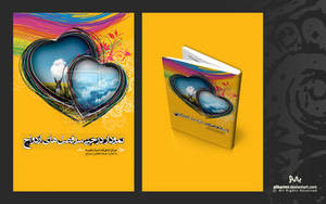 Book Cover by alikarimi
