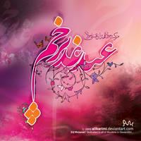 Happy eid by alikarimi