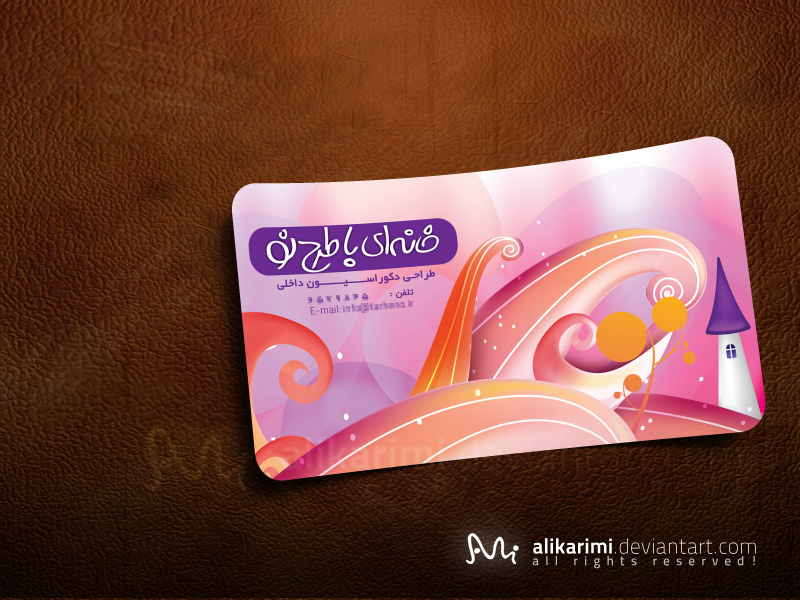 khaneh Business card by alikarimi