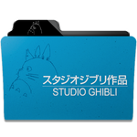 Studio Ghibli Collection Folder Icon