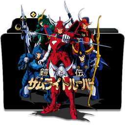 Yoroiden Samurai Troopers Folder Icon By Dahlia069 On Deviantart