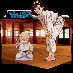 Yawara! Folder Icon by dahlia069