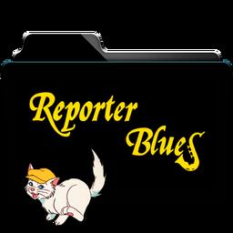 Reporter Blues Folder Icon by dahlia069
