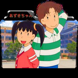 Azuki-Chan Folder Icon by dahlia069