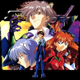 Neon Genesis Evangelion Folder Icon By Dahlia069 On Deviantart