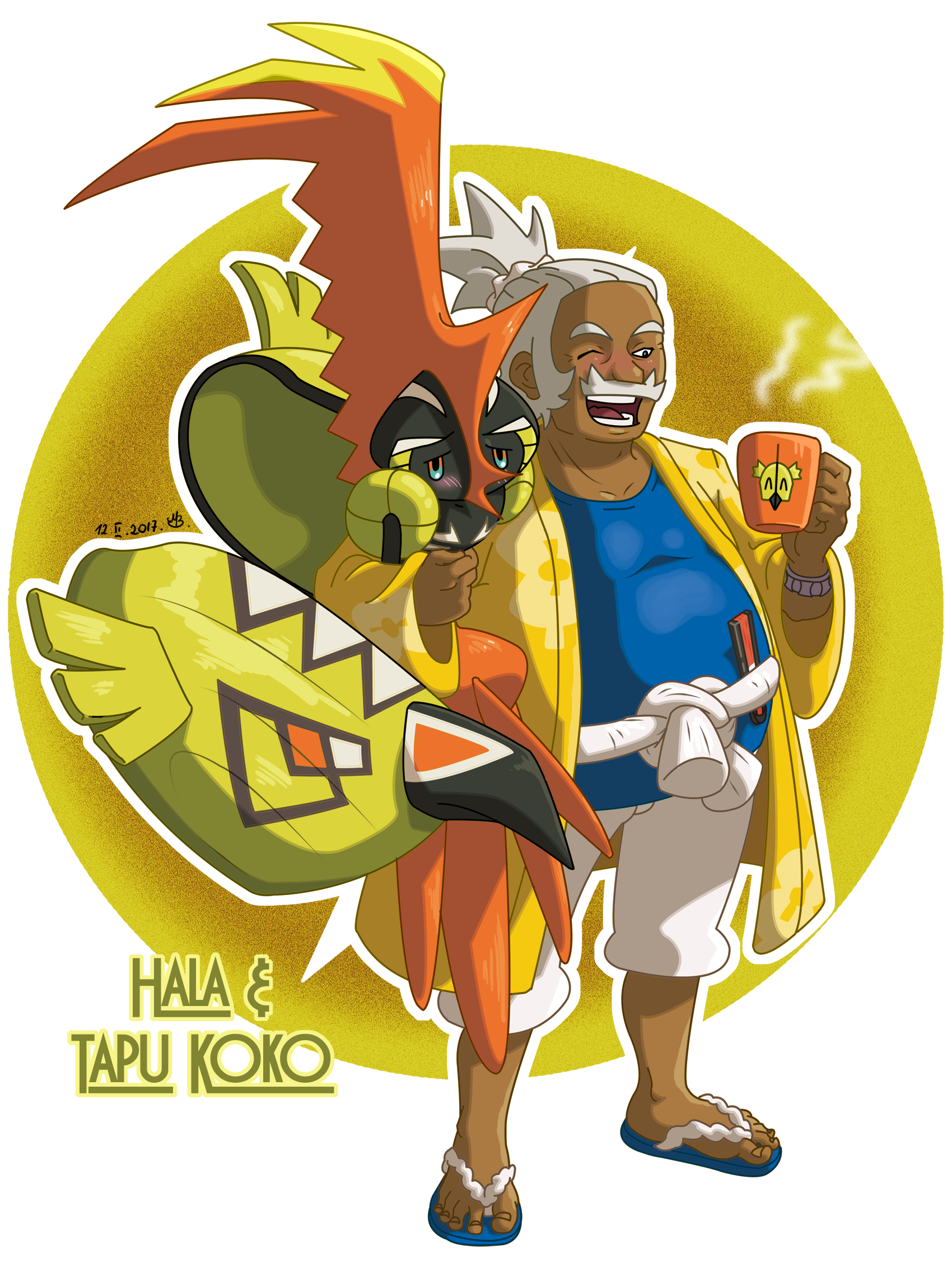 It's time for Tapu Cocoa! by Ari-chaan
