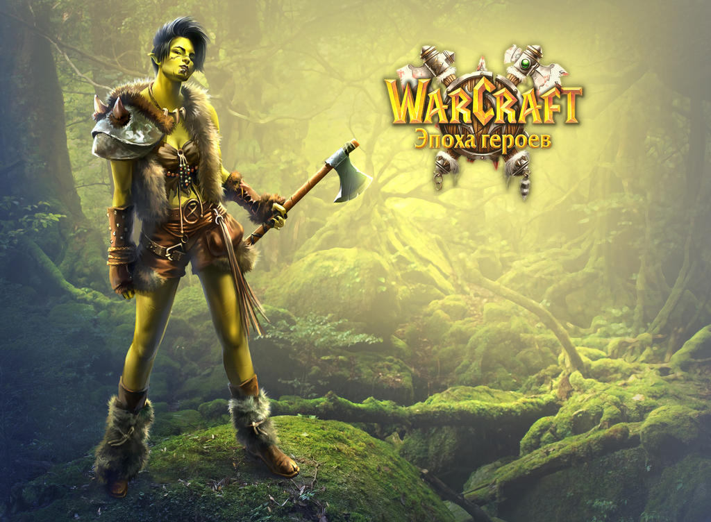 Warcraft LARP Poster by Tai-atari