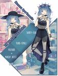 [MA] Skylar Harada
