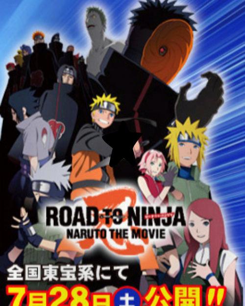 Naruto Pelicula 1