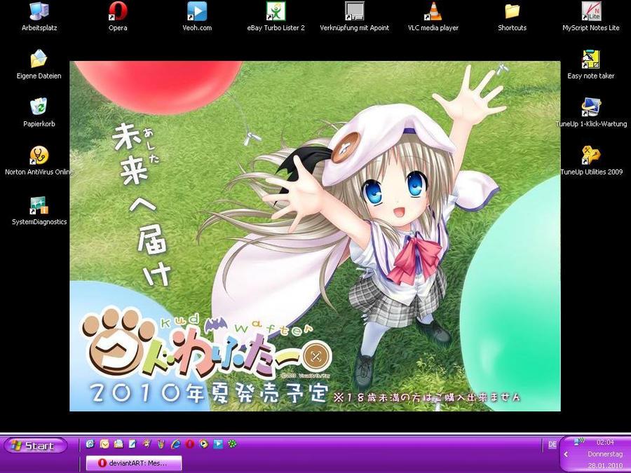 Kud wafter Desktop
