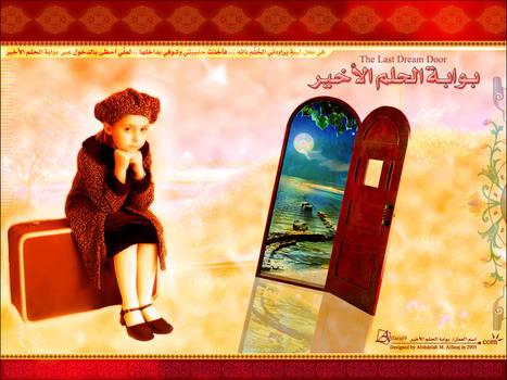The Last Dream Door by alfaraj9