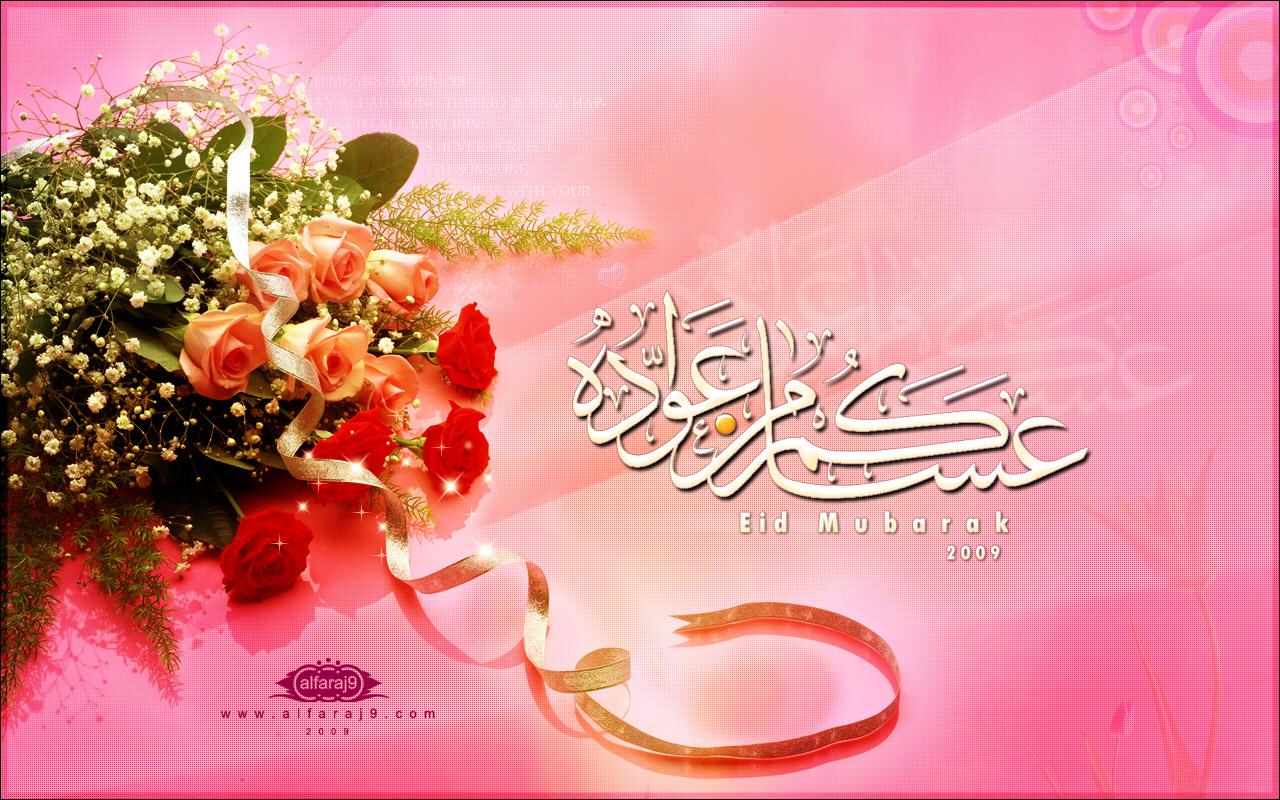 http://orig14.deviantart.net/8408/f/2010/046/1/b/eid_mubarak_2009_by_alfaraj9.jpg