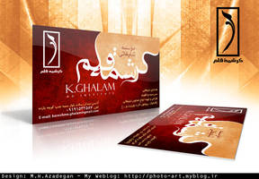 Kereshme Ghalam-Business Card by gray2red