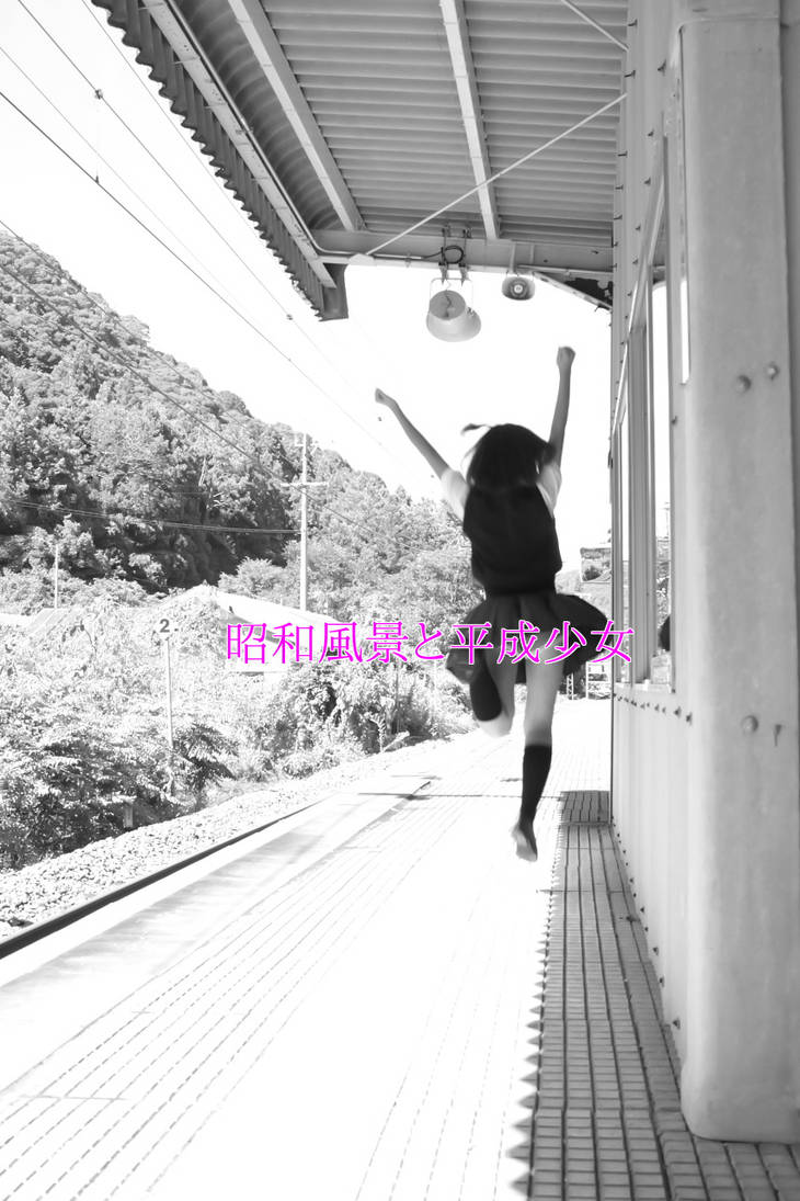 Heisei girl and Showa landscape 2 by MinoruneTomo