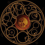 Gallifreyan 015 - You Can't Take The Sky From Me.