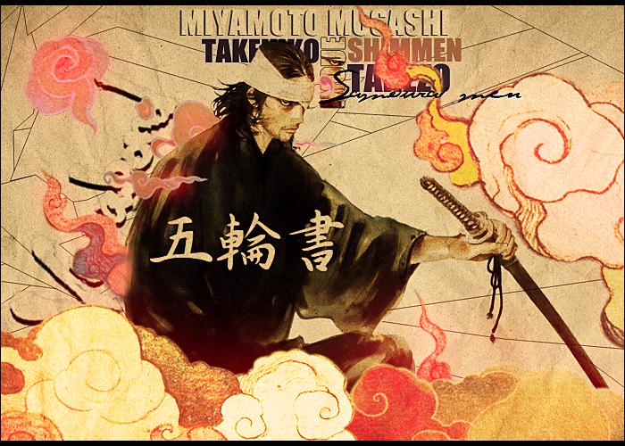 Galerie de Saichi Miyamoto_samurai_men_by_dragar94-d4s9e63