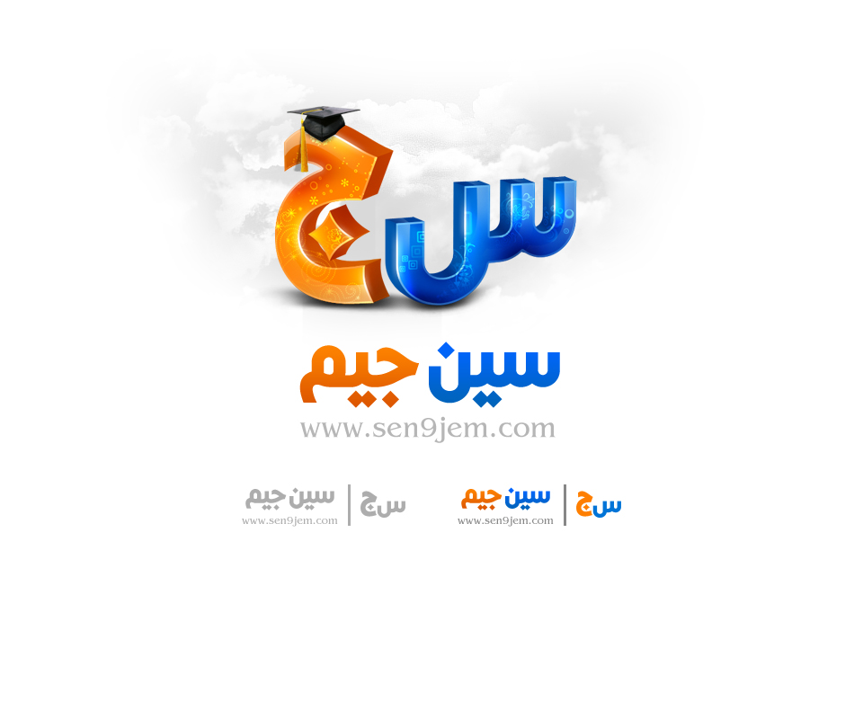 sen9jem logo by desdoc