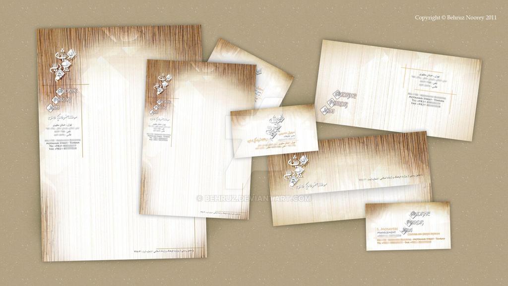 Wood letterhead by behruz