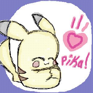 Pika by HazelIzuki