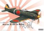 Ki-84 Ib Hayate - revised