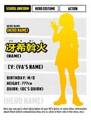 BNHA Character Sheet Template [F2U]