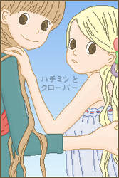 Hachikuro: Ayu and Hagu