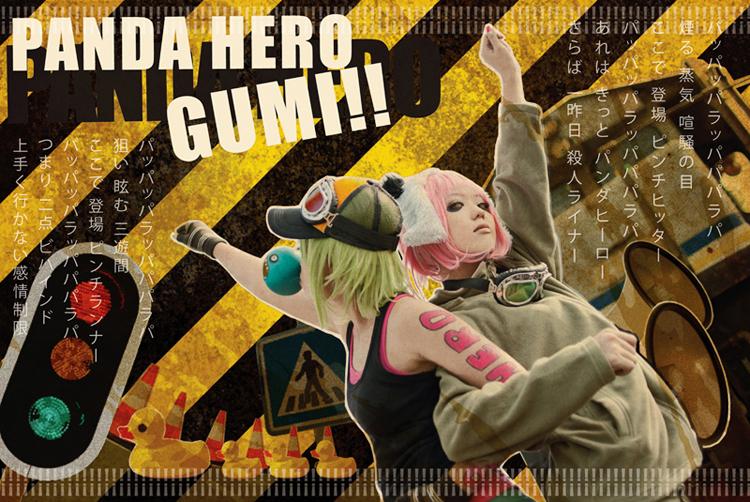 PANDA HERO by Ryeain