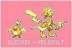 Elechik + Velozolt