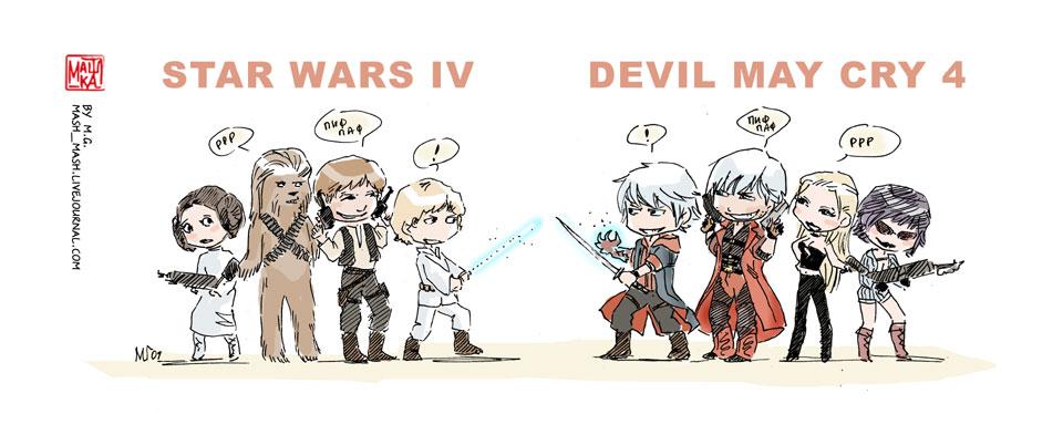 DMC 4 vs. SW IV by mashmash