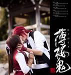 Hakuouki - Last Kiss