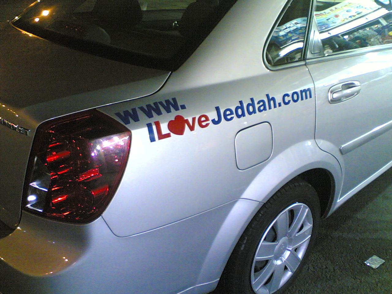 Car Sales Fleet Road