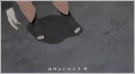 Naruto Minato Rasengan by kaiafa
