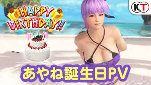 Happy Birthday Ayane
