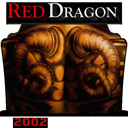 Red Dragon 2002 Folder Icon By Hossamabodaif On Deviantart