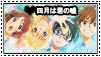Shigatsu wa Kimi no Uso Stamp