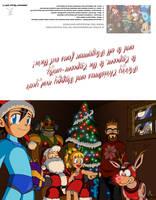 Megaman greeting card by Johnny-Tran
