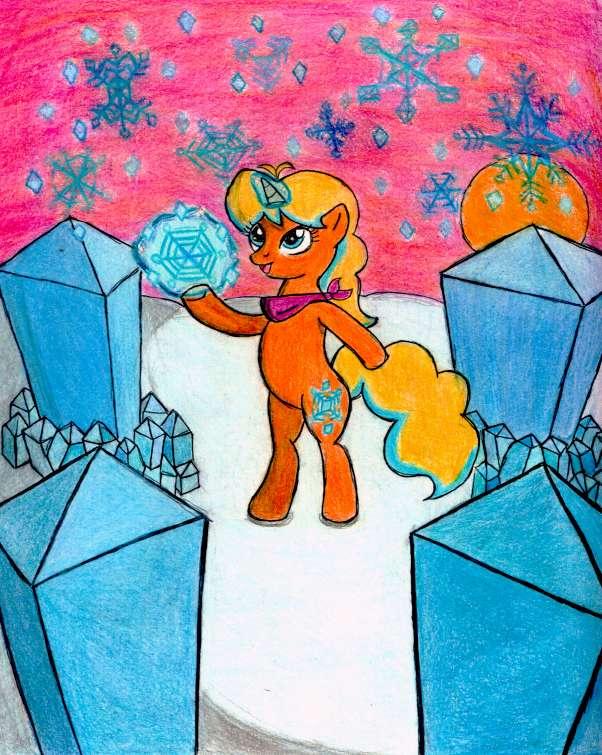 Celes Pony by FireWario